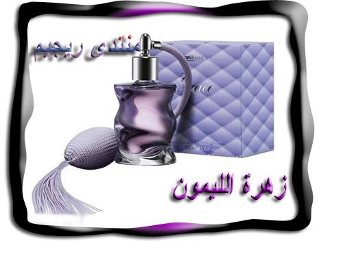 ايطارات 13609255145.jpg