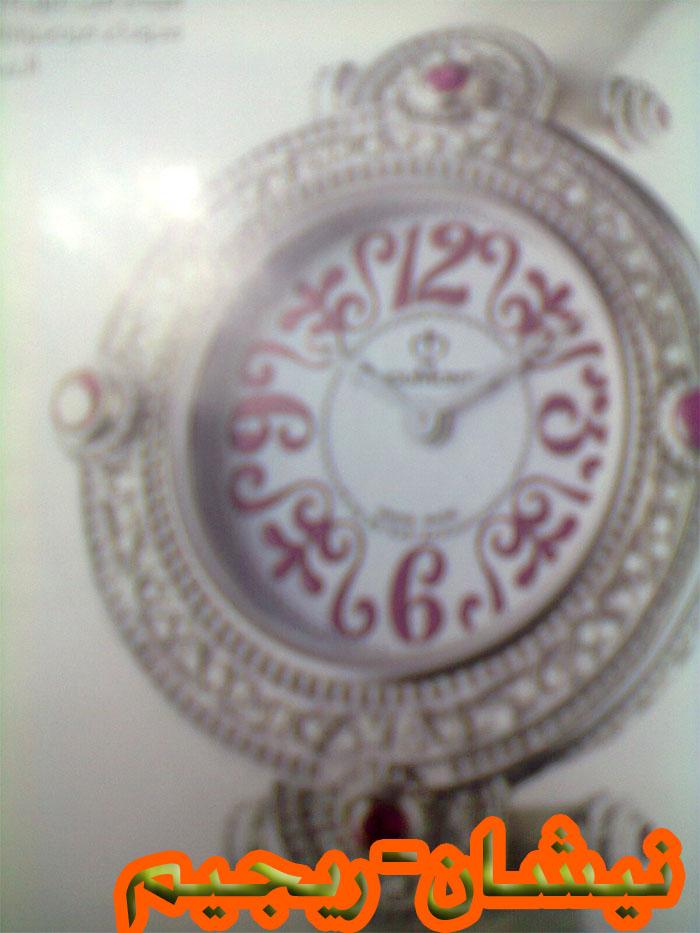 الساعات 13613678505.jpg