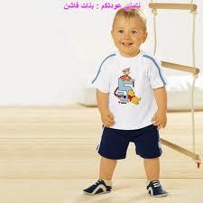 ملابس اولاد مميزة وراقية لفصل الصيف 2013 13622309693.jpg