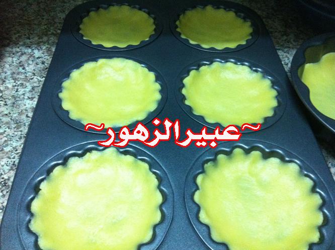الفواكه التقليدية 13622962411.jpg