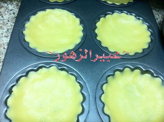 الفواكه التقليدية 13622962412.jpg