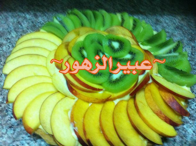 الفواكه التقليدية 13622978762.jpg