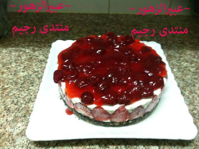 الفراولة الفراولة 13628471302.png