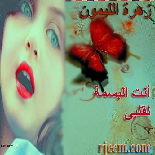 تصميماتى (فراشة 13629104712.jpg
