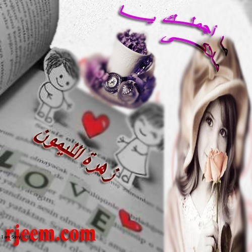 تصميماتى (فراشة 13629104713.jpg