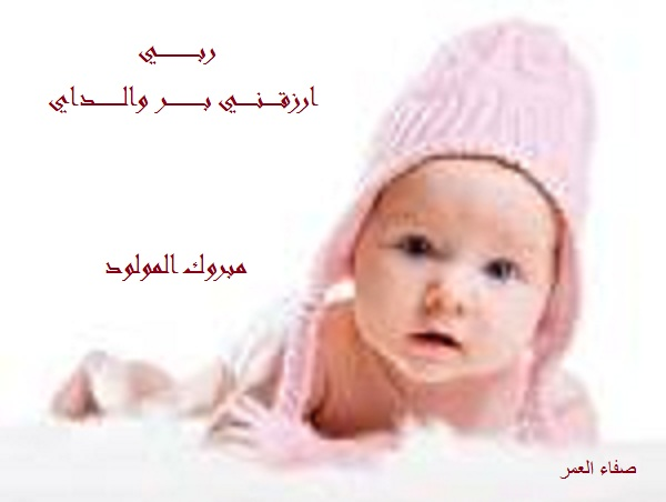 (فراشة 13636268355.jpg