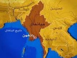 تاريخ الصراع فى بورما -اضطهاد المسلمين فى بورما(حدث فى مثل هذا اليوم tr13.gif