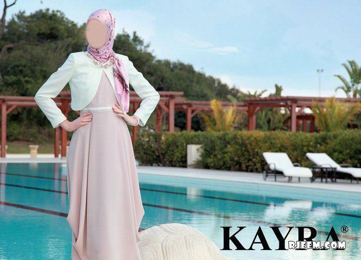 Kayra العالمية للمحجبات 2012/2013 13660723425.jpg