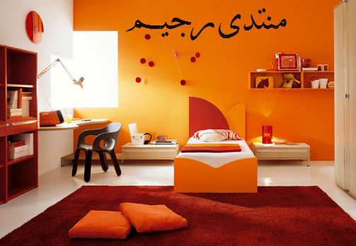 برتقالي 2013 13663266493.jpg