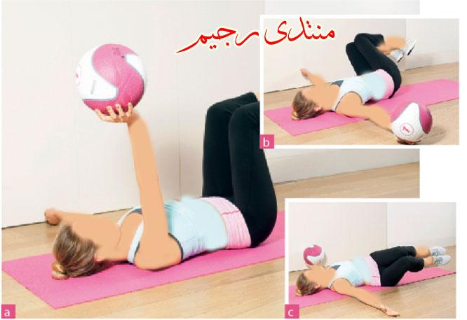 التمارين الرياضية 13664926963.jpg