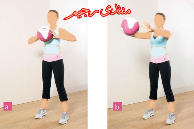 التمارين الرياضية 13664926964.jpg