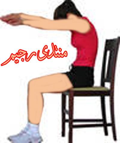 التمارين الرياضية 13664940974.jpg