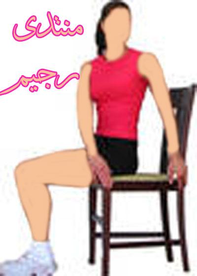 التمارين الرياضية 13664940975.jpg