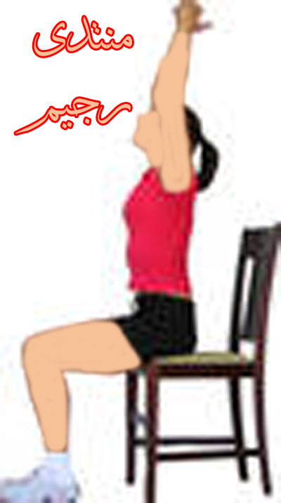 التمارين الرياضية 13664943951.jpg