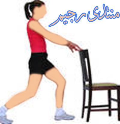 التمارين الرياضية 13664943954.jpg