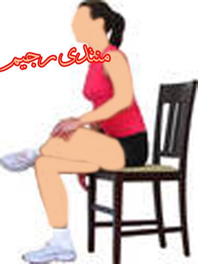 التمارين الرياضية 13664943955.jpg