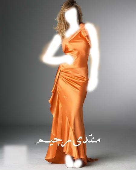 برتقالي 2013 13681264532.jpg