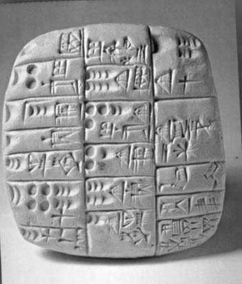 الكتابة المسمارية,نبذه الكتابة المسماريه 13681312952.jpg