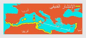 الفينيقيون,الحضارة الفينيقيه,نبذه 13681329311.jpg
