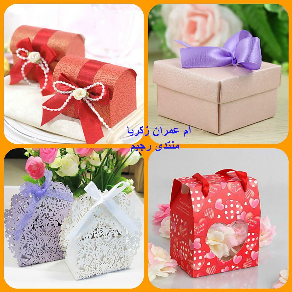 العرايس* 13684575772.jpg