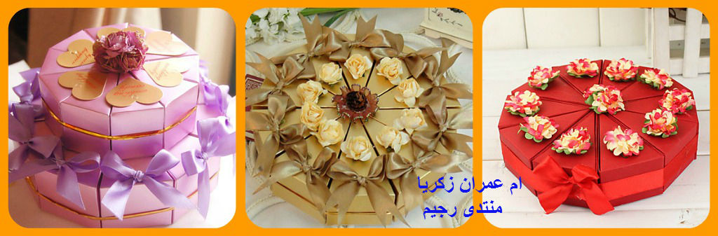 العرايس* 13684575783.jpg
