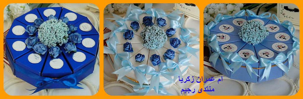 العرايس* 13684575785.jpg