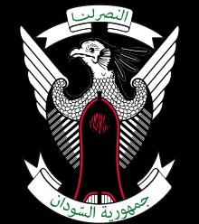 السكرتير,طائر الكاتب,,معلومات السكرتير 13686300943.png