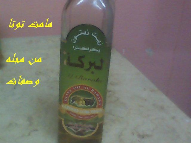 الزيتون 13695094621.jpg