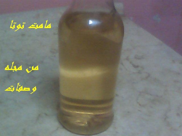 الزيتون 13695094622.jpg