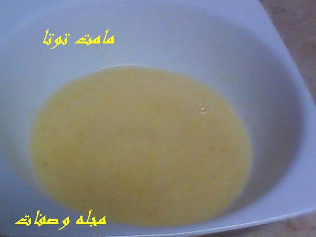 الزيتون 13695094625.jpg
