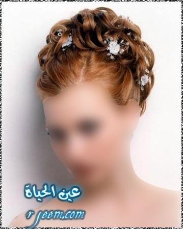 تسريحات 2013 13696463543.jpg