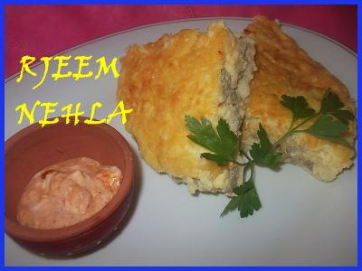 وصفة سهلة - طبقات البطاطا و الجبن و اللحم -سوفليه البطاطا و اللحم 13702959993.jpg
