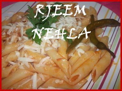 الباستا الايطالية البارميزان -Pasta Italienne 13715908243.jpg