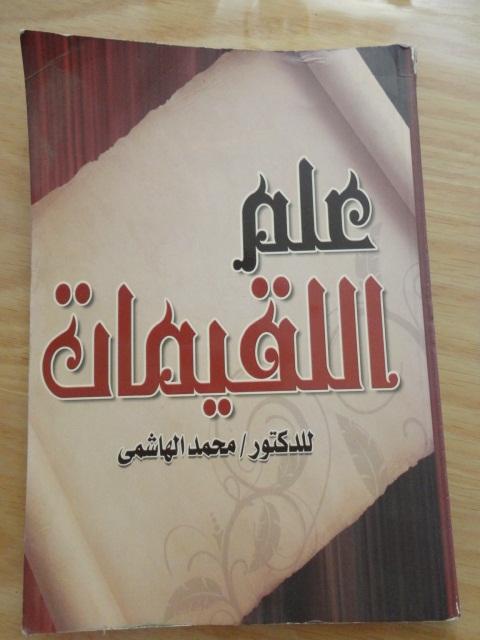 اقوى رجيم رمضانى بدون ممنوعات بدون حرمان 13720299161.jpg
