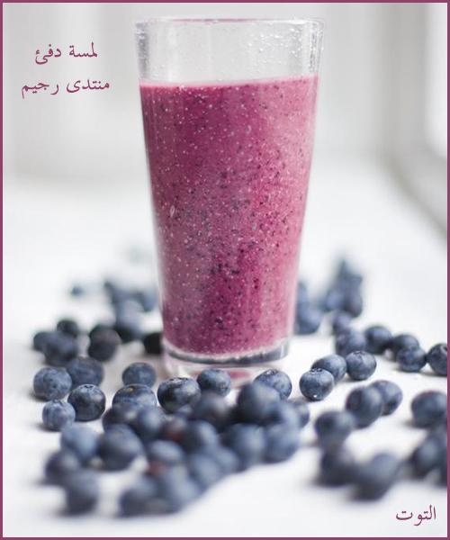 فواكه تساعد على تخفيف الوزن عصيرات تساعد على تخفيف الوزن 13724336762.jpg
