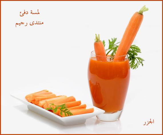 فواكه تساعد على تخفيف الوزن عصيرات تساعد على تخفيف الوزن 13724336763.jpg