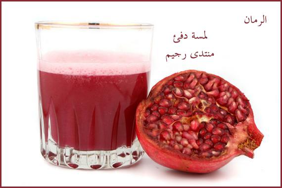 فواكه تساعد على تخفيف الوزن عصيرات تساعد على تخفيف الوزن 13724336764.jpg