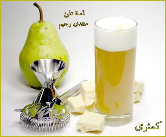 فواكه تساعد على تخفيف الوزن عصيرات تساعد على تخفيف الوزن 13724336765.jpg