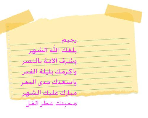 تصميمي-رسائل 13733369211.jpg