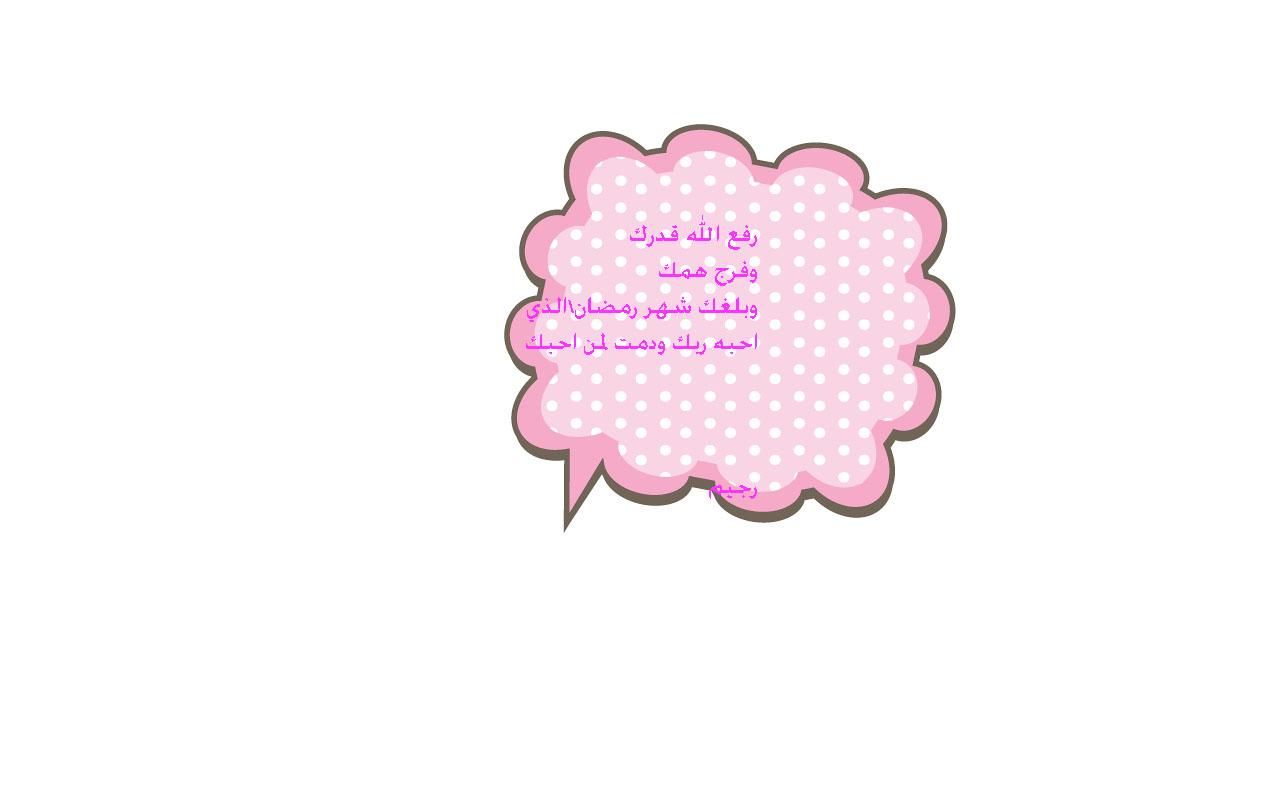 تصميمي-رسائل 13733369214.jpg