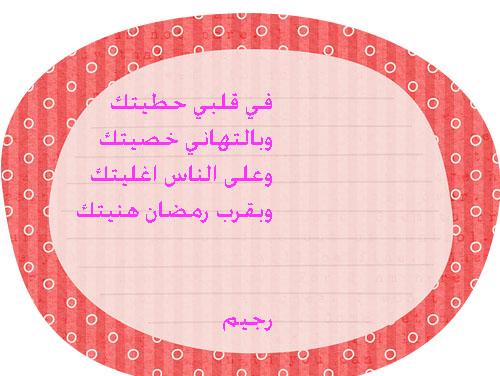 تصميمي-رسائل 13733369215.jpg