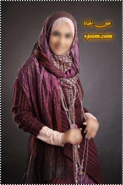 ازياء محجبات جميله ملابس محجبات للعيد 2013 13757127195.jpg