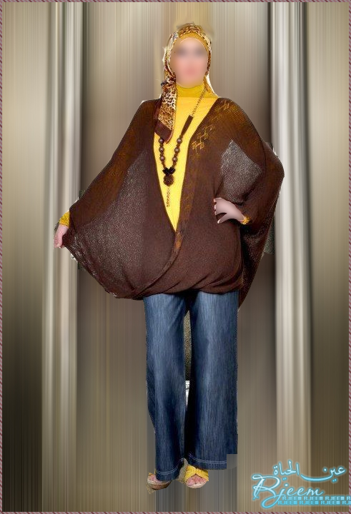 للمحجبات,ملابس 2013 13778553081.jpg