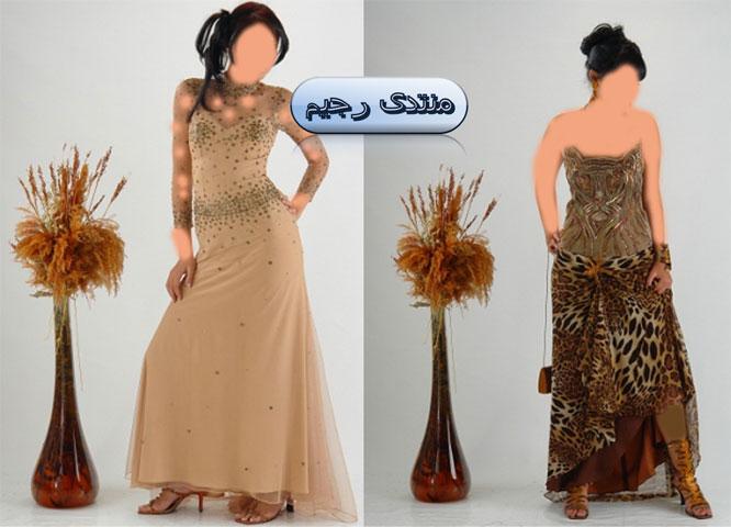 سواريهات للمناسبات والاعراس بتصميم عربى فساتين وسواريهات 2014 13796990131.jpg
