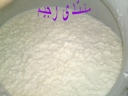 طريقة تحضير اللبن و استخراج الزبدة (السمنة) من حليب الماعز على طريقتي 13802294293.jpg
