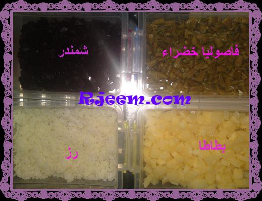 سلطة خضار مطهوة على البخار ، لوردافر بطريقة صحية للرجيم 13806366331.png
