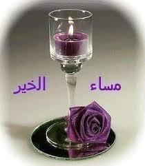 شاورما الدايت بالثوم (من مطبخي) 13806501355.jpg