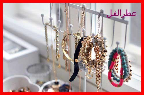كولكشن مجوهرات كيوت 13809309222.jpg