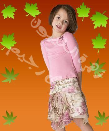 ملابس اطفال عسولة للعيد 13813383075.jpg
