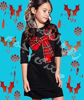 ملابس اطفال عسولة للعيد 13813383972.jpg